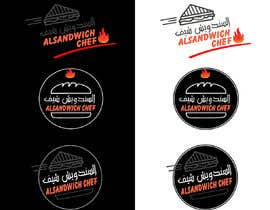 #41 untuk Design a Logo with Arabic and English writing oleh abcdacademy96