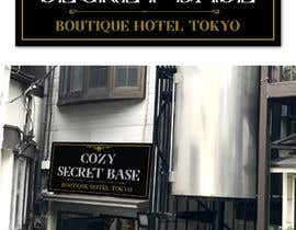 #45 for Needed!! Design for Signboard of Small Hotel in Tokyo!! by ArbazAnsari