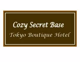 #37 for Needed!! Design for Signboard of Small Hotel in Tokyo!! by Noorremran