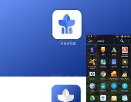 Nro 61 kilpailuun Design an icon for a mobile app käyttäjältä EltonAmerico