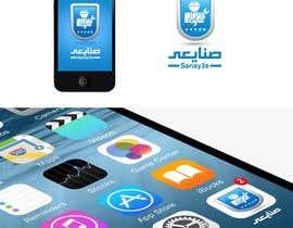 """#33 สำหรับ Arabic Logo for an Uber for Workers (""""نجار، سباك، نقاش، تكييف، كهربائي"""") โดย khe5ad388550098b"""