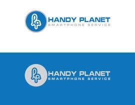#246 for Design eines Phone Repair Shop Logo by silentlogo