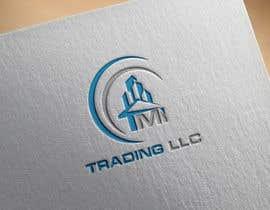 Nro 24 kilpailuun Design a Logo for a Building Material Supplier käyttäjältä shahadatmizi