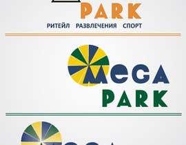"""#127 para Логотип для  спортивно-оздоровительного и торгово-развлекательного центра""""MEGA PARK"""" de Vlogo2017"""