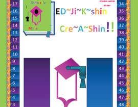milon203 tarafından Design my Gameboard için no 20