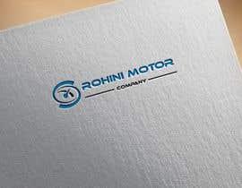 Nro 90 kilpailuun Design a Logo with in 2 day käyttäjältä muktaakterit430