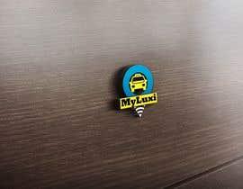 #963 , MyLuxi logo design 来自 Emon01535