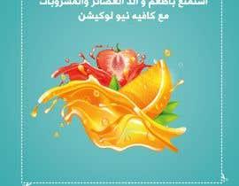 #1 for Social Media ADS - MASTER PHOTOSHOP af mahmoud4561234