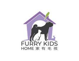 #79 para pet business logo design por brightrobel