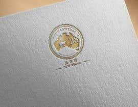 #74 para Design a logo por mahifahmim