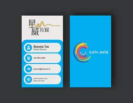 #262 for Business Card Design by creativeworker07