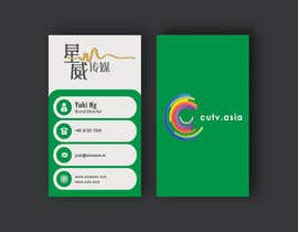 #265 für Business Card Design von creativeworker07