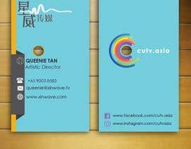 #303 , Business Card Design 来自 yes321456