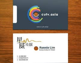 #267 , Business Card Design 来自 SondipBala