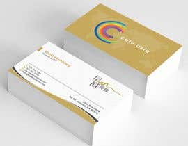 #310 , Business Card Design 来自 firozbogra212125