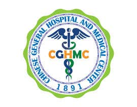 #60 for Hospital logo redesign by mdmominulhaque