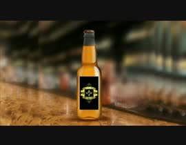 #163 για I need a product logo από Rabeya57