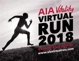 "#142 for Design logo and poster for the ""AIA Vitality Virtual Run"" af vw7311021vw"