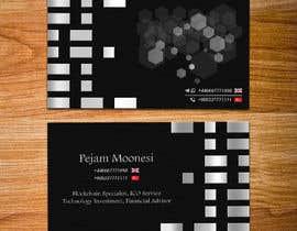 Nro 408 kilpailuun Metal Business Card Design käyttäjältä SondipBala