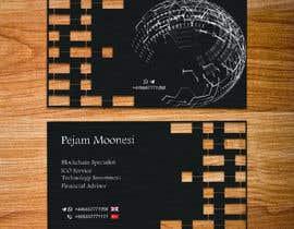 Nro 409 kilpailuun Metal Business Card Design käyttäjältä SondipBala