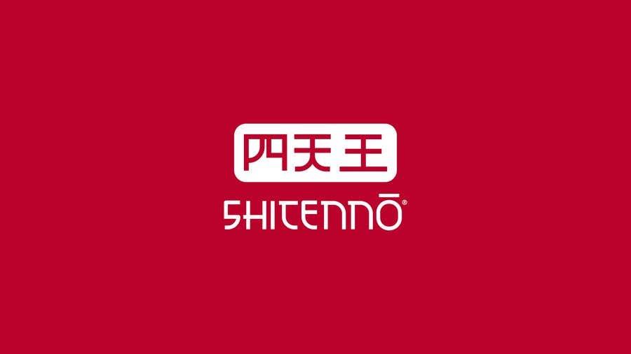 Penyertaan Peraduan #32 untuk Logo for a Japanese Product