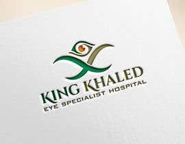 #231 for Design Logo for Eye Specialist Hospital by siprocin