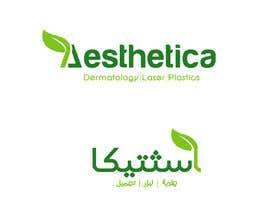 #34 untuk developing a logo for a  clinic oleh dola003