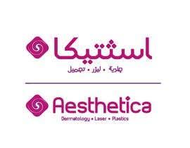 #37 untuk developing a logo for a  clinic oleh lyzaveta
