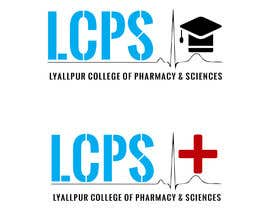 #31 for Need logo for College af moniruzzaman0777