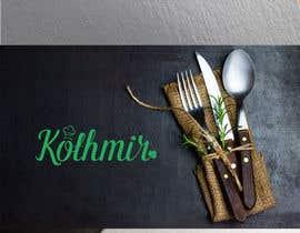 #104 para Catering Logo de OmarFaruq12