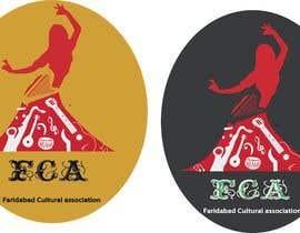 monahossain1 tarafından Durga Puja Logo Design için no 75
