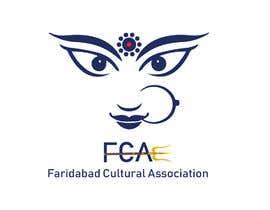 Proshantomax tarafından Durga Puja Logo Design için no 68