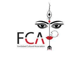 purkaitsuman2 tarafından Durga Puja Logo Design için no 46