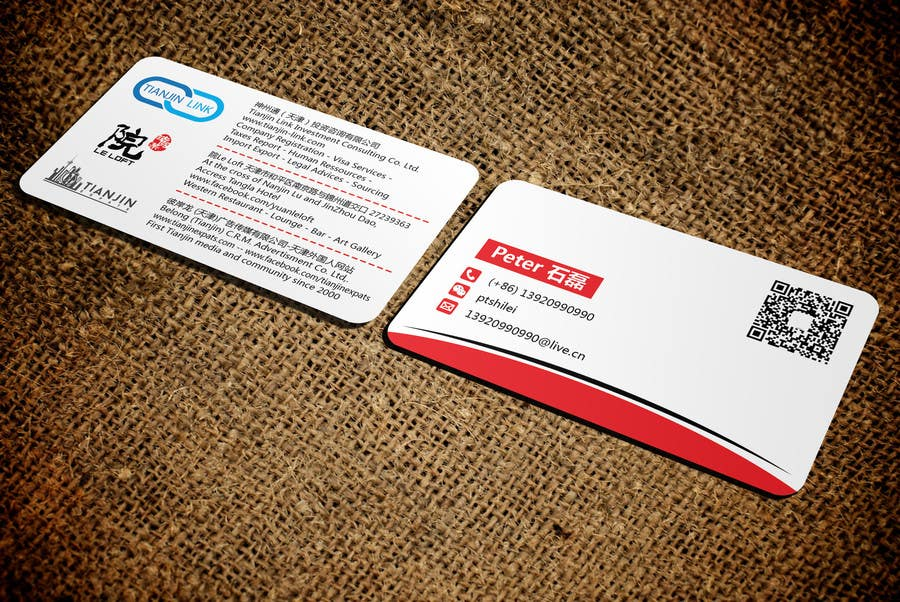 Contest Entry 51 For Design Some Business Cards 2 Languages 3 Companies Logo