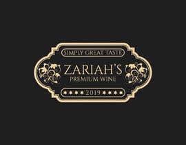 Nro 214 kilpailuun I need a logo käyttäjältä Saidurbinbasher