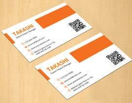 #97 untuk Business Card for my starup company oleh dinesh0805