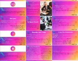 Nro 2 kilpailuun Arabic presentation käyttäjältä rizia369