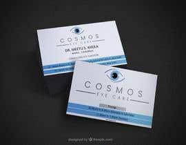 #125 for visiting card for eye hostpital by pritom4208