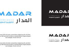 #567 for Company Branding by abadoutayeb1983