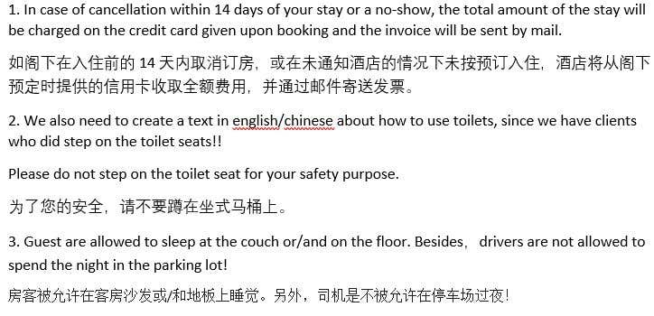 Entry #4 by gracegreyc for Translate from English to