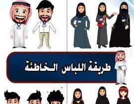 #8 para I want Info graphic designer por tarekgueham