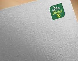 #9 untuk Logo Design Contest oleh mahfuzrm