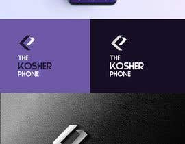 #204 for Seeking a nice logo for my phone filtering company! by Beena111