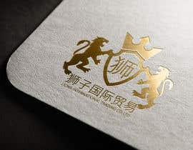 #242 for Design an import export logo by alomkhan21