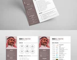 #45 for design a professional infogrpahic CV by angebalingasa