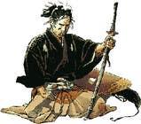 Graphic Design Contest Entry #12 for Samurai T-shirt Design for Cripplejitsu