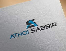 Nro 35 kilpailuun Logo Design käyttäjältä MKHasan79