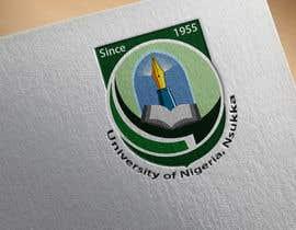 Nro 7 kilpailuun Alma Mater Logo käyttäjältä sharifulalam990