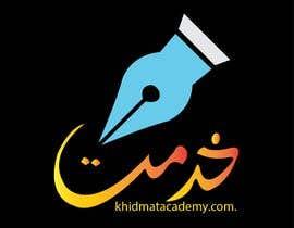 #43 for Arabic/English Logo by nagimuddin01981