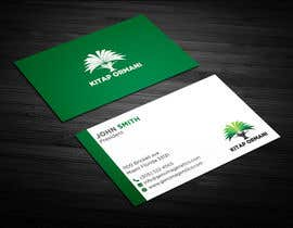 #51 untuk Logo and Business Card  Desing for Online Bookstore oleh ershad0505